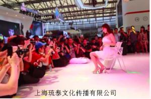 上海禮儀小姐
