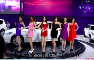 上海禮儀模特